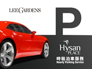 Hysan Place Hourly Parking Service