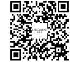 We are on WeChat!